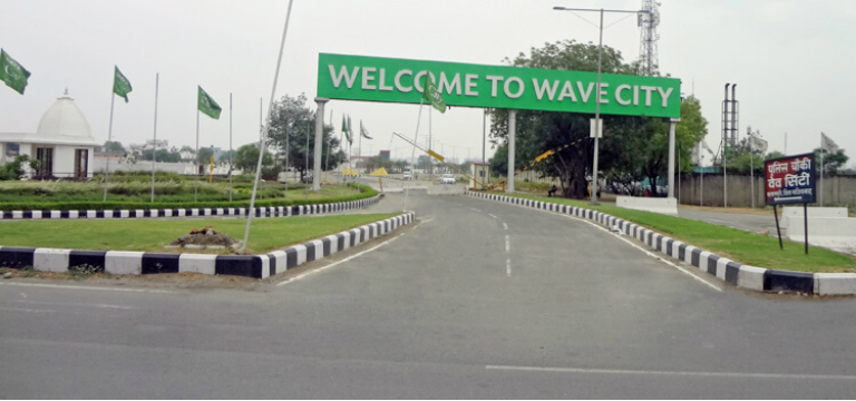 wave city entrance