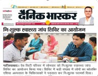 Conducting Free Health Check Camp