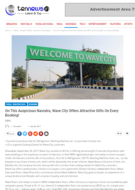 On this Auspicious Navratra,Wave City Offers  Attractive Gifts On Every Booking!
