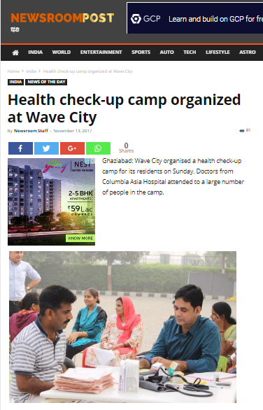 Health check-up camp organized at Wave city