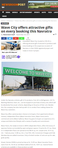Wave City offers attractive gifts on every booking this Navratra