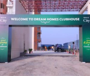 Dream Homes Clubhouse Inauguration
