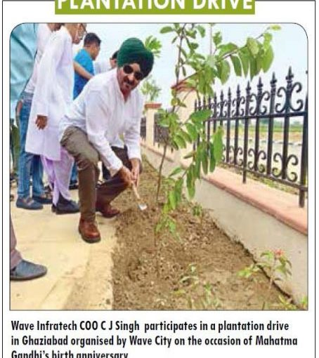 Wave City launched Tree-A-Thon to expand Green Cover